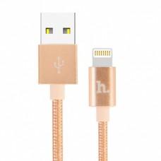 USB kabelis UPL05 (Auksinis)