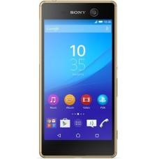 Sony E5603 Xperia M5 (Auksinis)